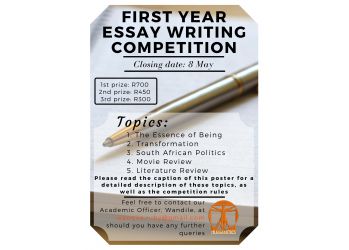 first year essay writing competition